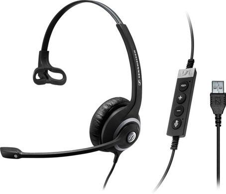 Sennheiser Hauptbild 506482 SC 230 Headset USB CTRL II - Shoot 1